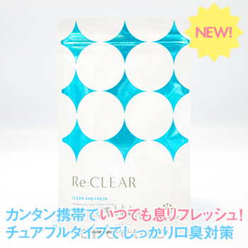 RE:CLEAR(リクリア)